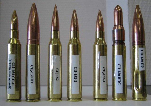 Патроны для снайперской винтовки ВС-8