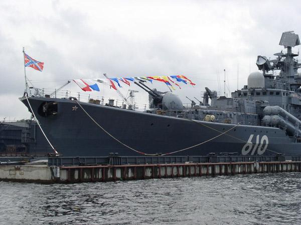 Эскадренный эсминец 'Настойчивый' флагман Балтфлота