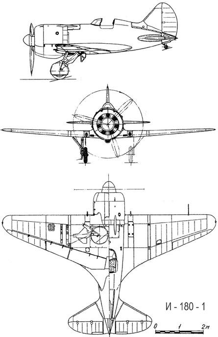 Схема истребителя И-180