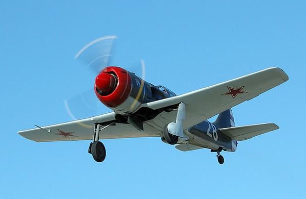 Истребитель Ла-9
