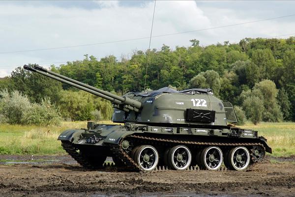 Венгерская ЗСУ-57-2