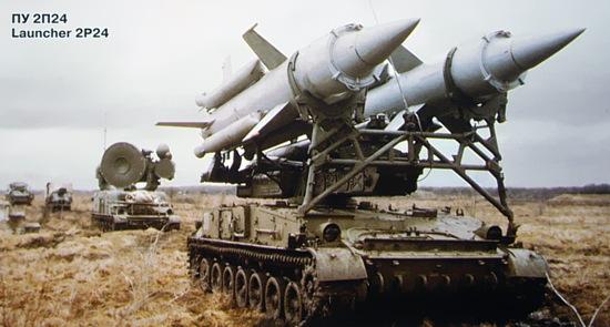 Пусковая установка 2П24 ЗРК 'Круг-М'