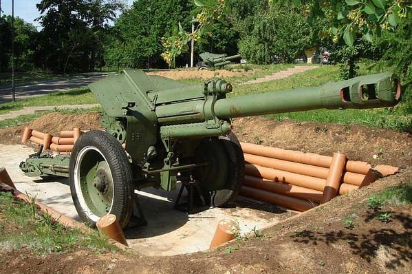 152-мм гаубица Д-1 образца 1943 года