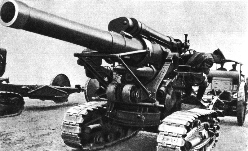 Бр-5 - мортира 280-мм образца 1939 года