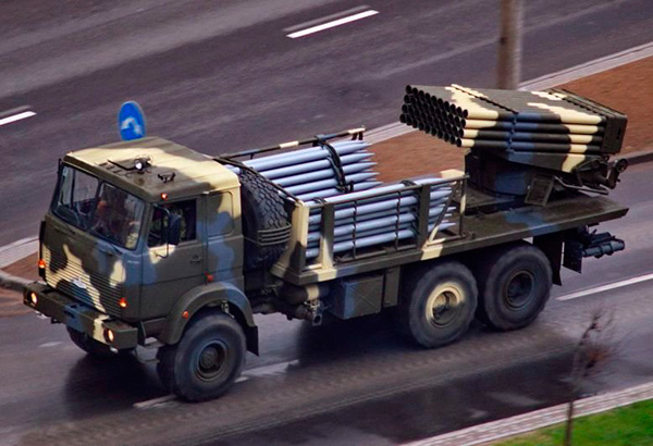 РСЗО 'БелГрад' - белорусская реактивная система залпового огня