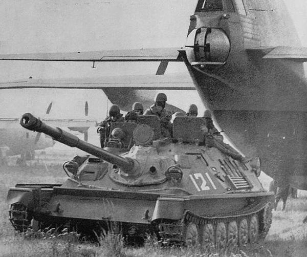 АСУ-85 - авиадесантная САУ