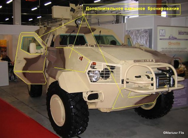 «Дозор-Б» - украинский военный бронеавтомобиль