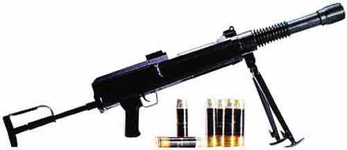 АРГБ - автоматический ручной гранатомет <a href='https://arsenal-info.ru/b/book/2240698102/29' target='_self'>Барышева</a>