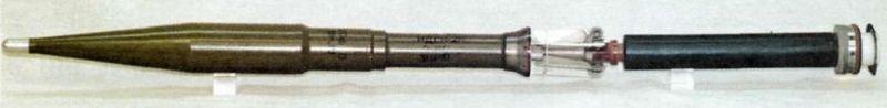 Выстрел ПГ-16В для РПГ-16