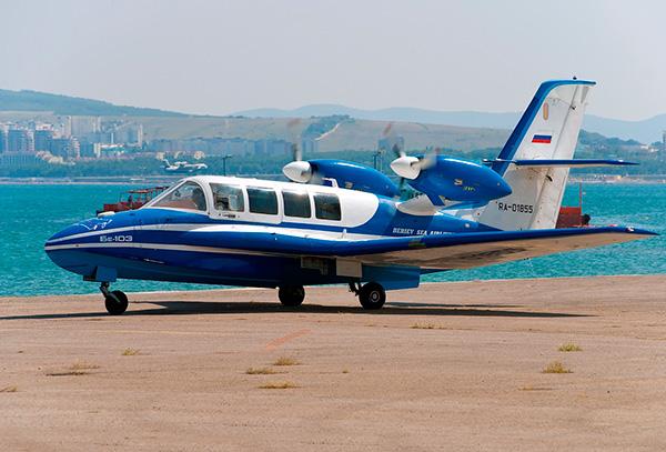 Самолет-амфибия Бе-103 на суше
