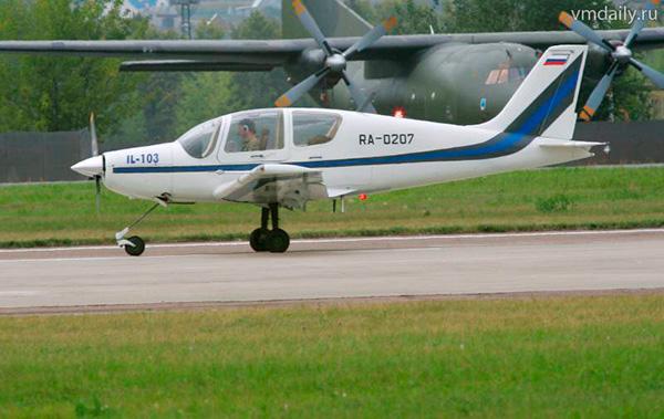 Ил-103 - многоцелевой самолёт