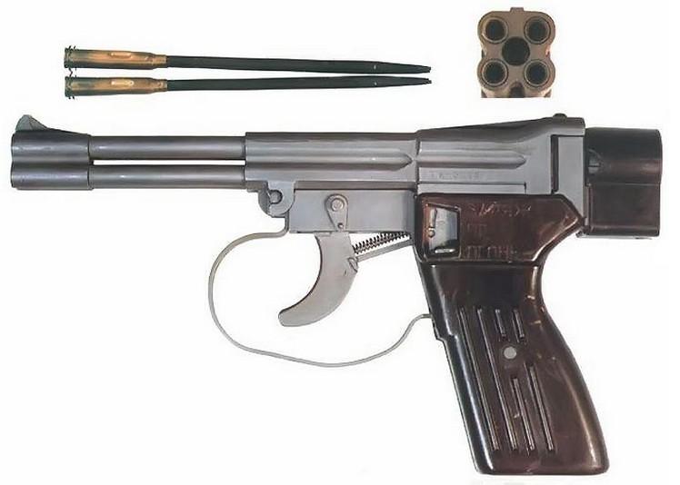 СПП-1М (Специальный Пистолет Подводный) - оружие пловца-аквалангиста