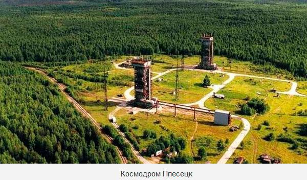 Ракета-носитель 'АНГАРА'