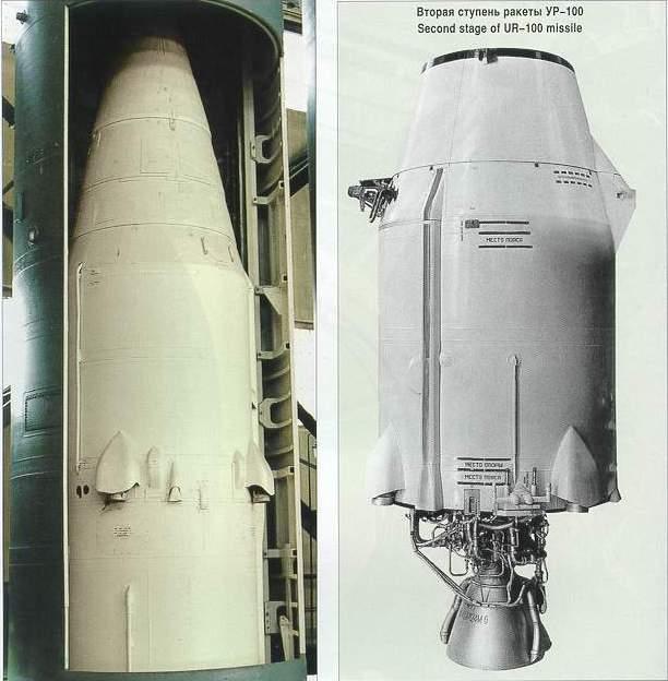 Вторая ступень ракеты Ур-100