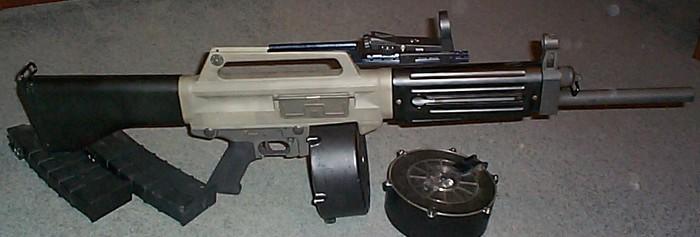 USAS-12 - автоматическое ружьё