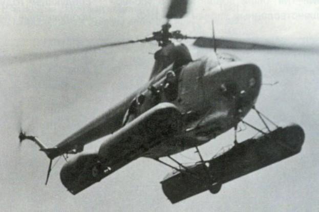 Ми-1П - палубный