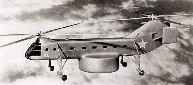 Вертолет ДРЛО Як-24Р. Проект 1959 год.