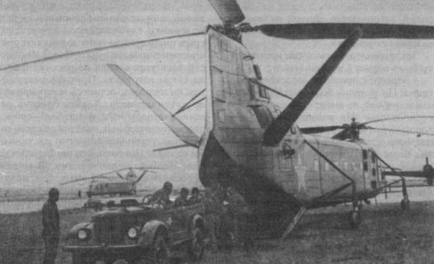 Высадка десанта с Як-24
