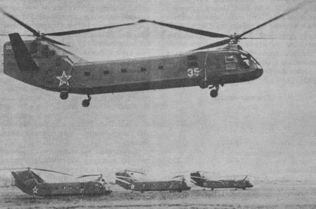 Як-24 - вертолет ОКБ Яковлева продольной схемы