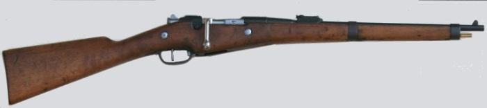 Кавалерийский карабин системы Бертье обр 1890 года