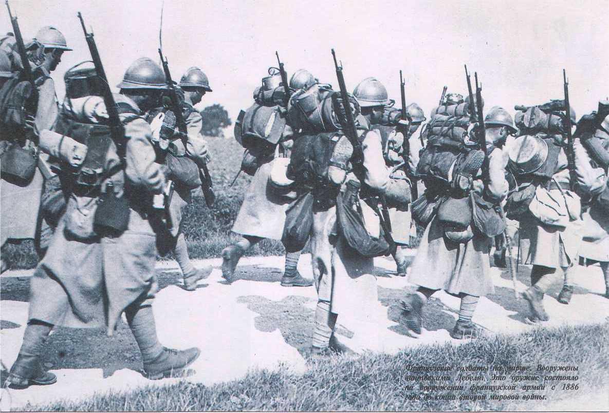 Французские солдаты с винтовкой Лебеля Mle 1886 M.93