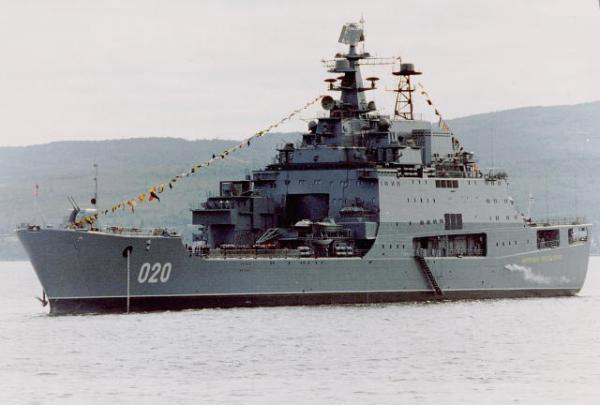БДК типа «Иван Рогов»