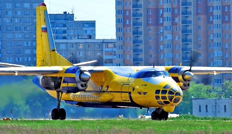 Ан-30Д «Сибиряк»