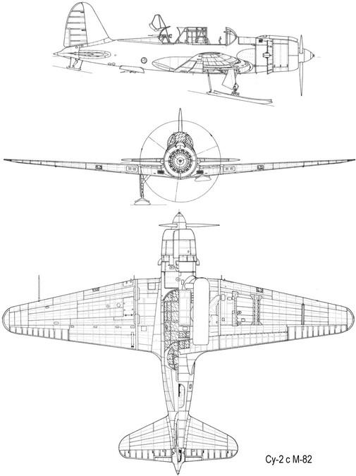 Схема бомбардировщика АНТ-51 (Су-2)