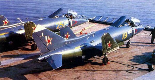 Як-38 - палубный штурмовик