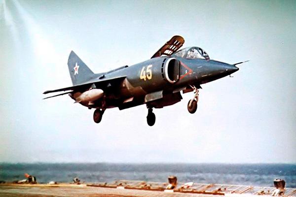 Як-38 фото вертикального взлета