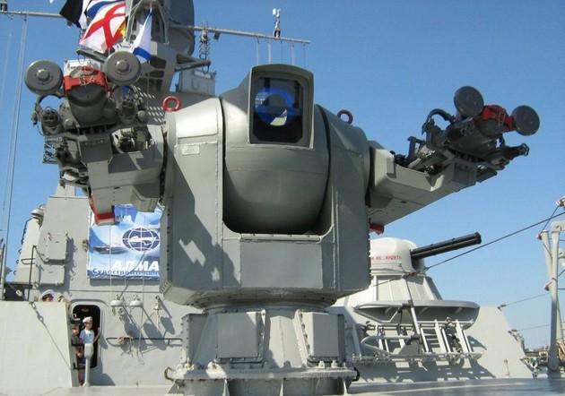 Фото «Гибка» (3М-47) установленой на МАК «Волгодонск»
