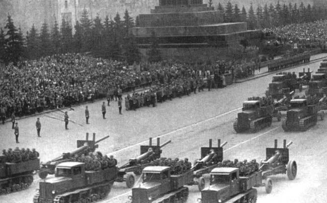 Коминтерн - советский артиллерийский тягач