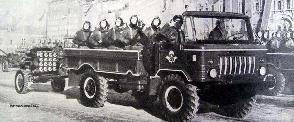 РПУ-14 (8У38) - буксируемая реактивная пусковая установка