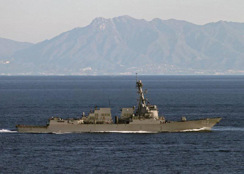 Эсминец USS Truxtun (DDG-103)