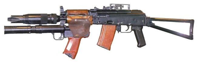Бесшумный гранатометный комплекс 'Канарейка': гранатомет БС-1М на автомате АКС-74УБ с глушителем ПБС-4