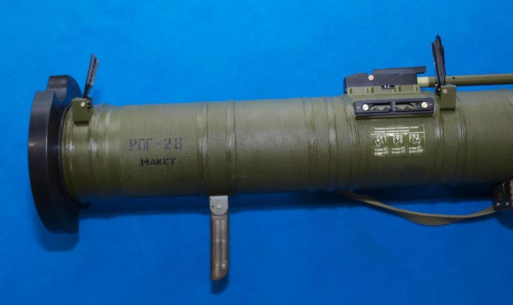 РПГ-28 «Клюква» - ручной противотанковый гранатомет калибр 125-мм