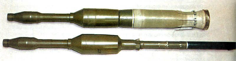 Выстрел ПГ-29В (вверху) унифицирован по боевой части с ПГ-7ВР (внизу)