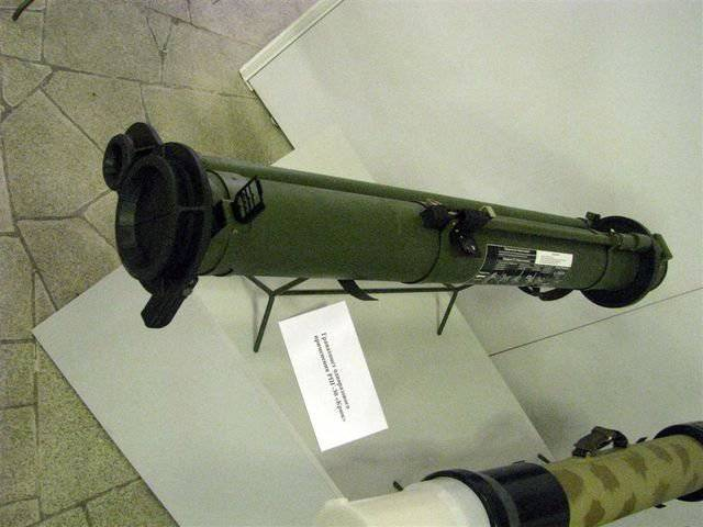 РПГ-30 «Крюк» - ручной противотанковый гранатомет калибр 105-мм