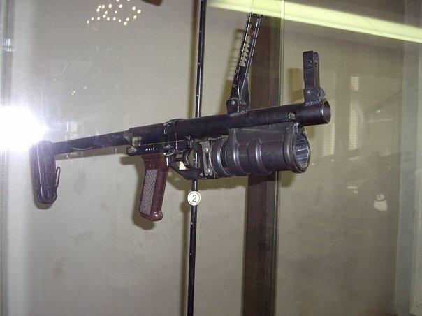 РГМ-40 «Кастет» - ручной гранатомет калибр 40-мм