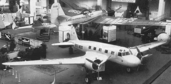 АНТ-35 (ПС-35) - пассажирский самолет