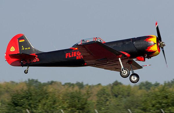 Як-50 (видео, фото)