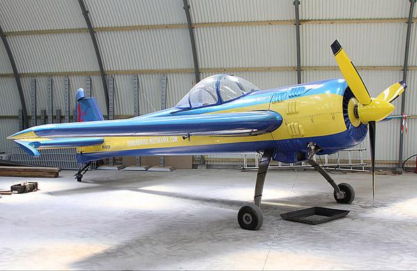 Як-55