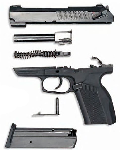 МР-444 «Багира» - самозарядный пистолет калибр 9-мм