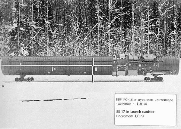 МБР РС-17 в пусковом контейнере