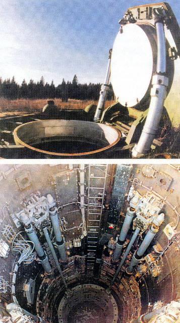 Открытая шахта с ракетой МР-УР-100