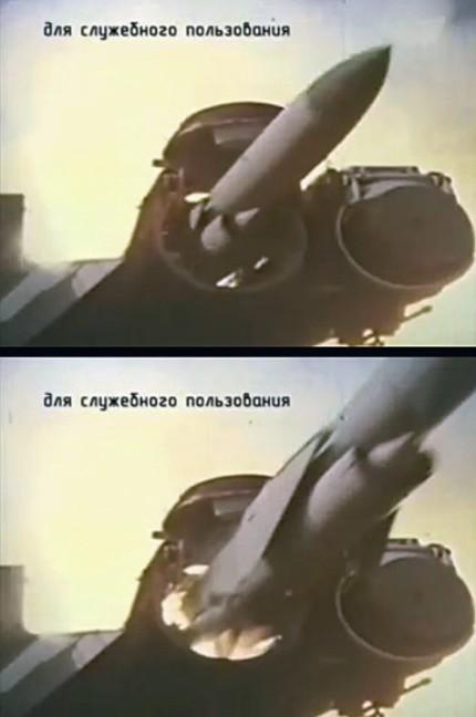 Испытания ПКР П-500 «Базальт» с ПЛАРК пр.675