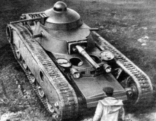 Танк Гротте (танк ТГ)