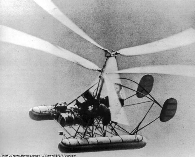 Вертолет Ка-10