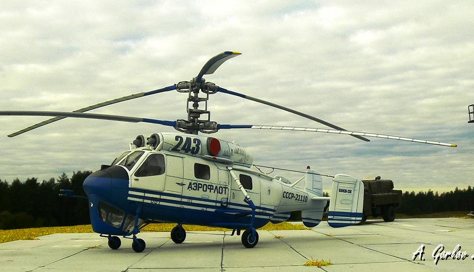 Вертолет летающий кран Ка-25К СССР 1967 г.