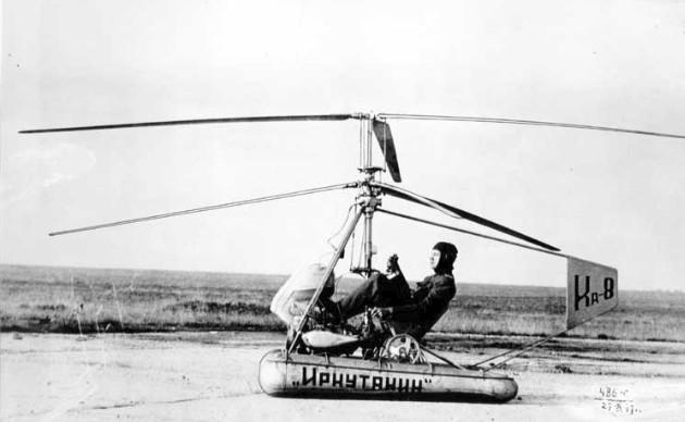 Ка-8 «Иркутянин» - первый вертолет Камова